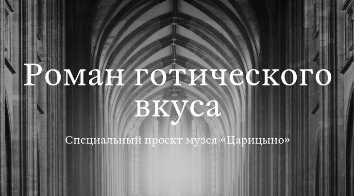 zalili-spermoy-goticheskie-lyubovnie-kacheli-video